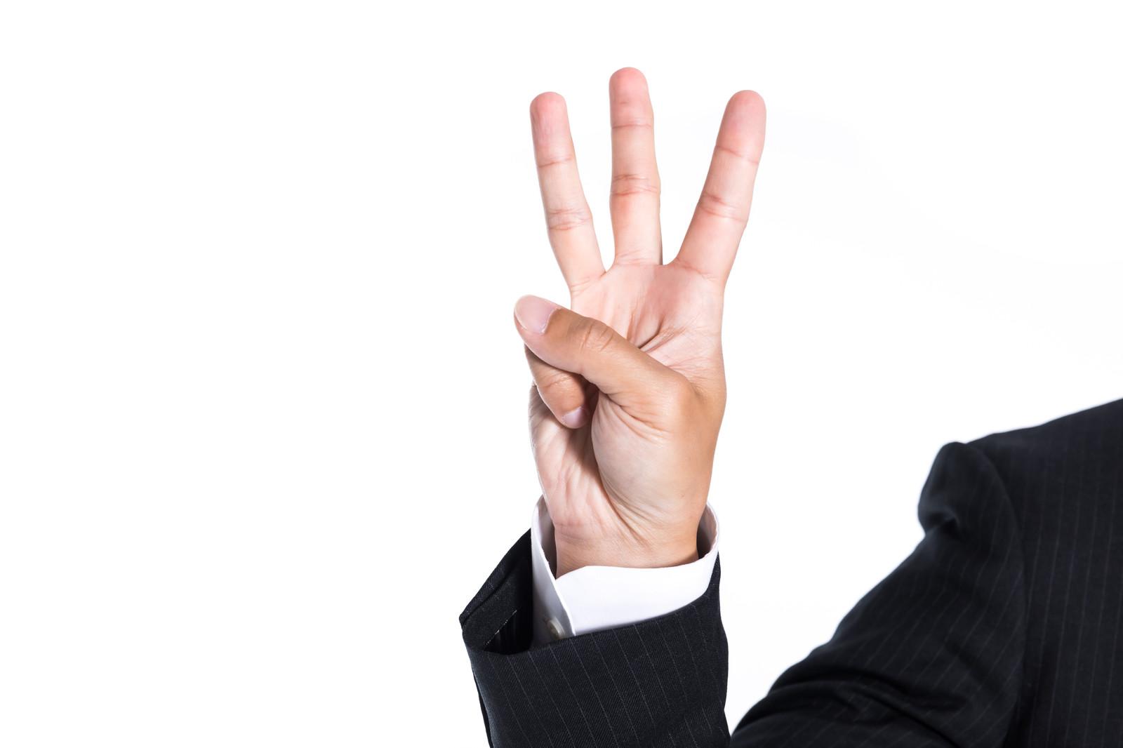 夜職を辞める際に起こりがちなトラブル3選