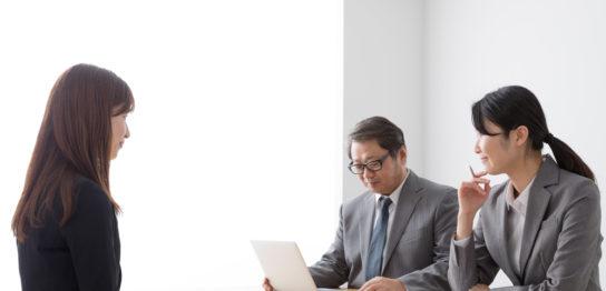 夜職から昼職への転職!昼職の探し方はどうすればいい?